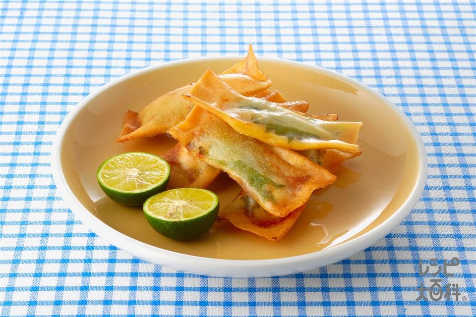3色包み揚げ(鶏ささ身+すだちを使ったレシピ)