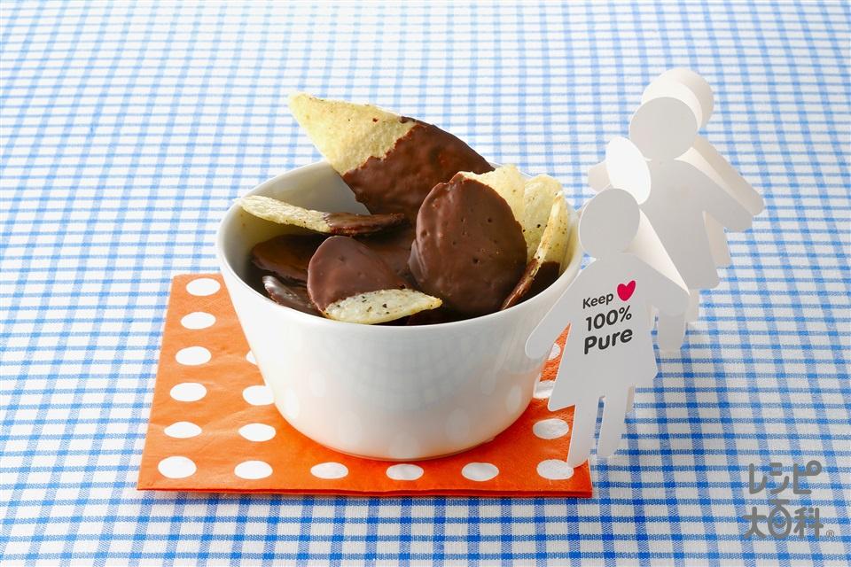 ポテトチップチョコレート(ポテトチップス+製菓用チョコレートを使ったレシピ)
