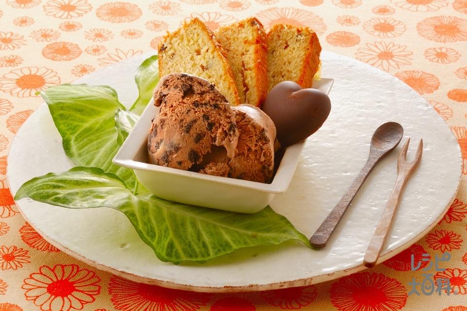 ウイスキーケーキonチョコアイス(三温糖+小麦粉を使ったレシピ)