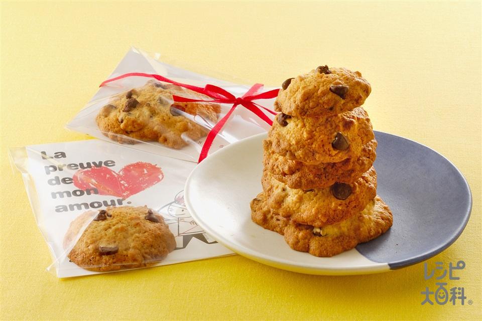 オートミール入りチョコチップクッキー (卵+小麦粉を使ったレシピ)