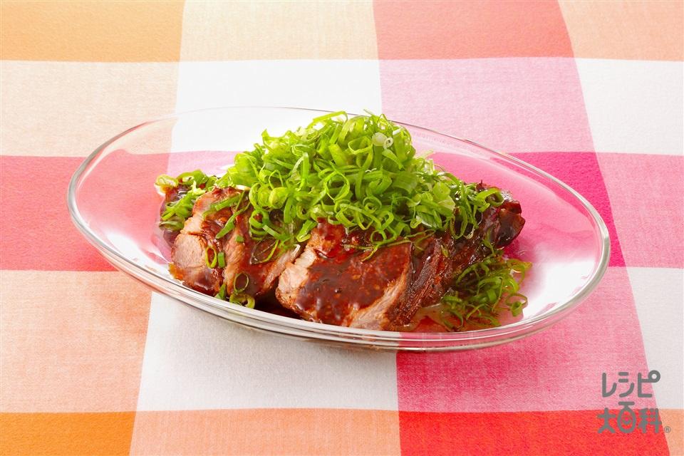 チャーシューのねぎたっぷりのせ(豚もも肉(チャーシュー用)+小ねぎを使ったレシピ)