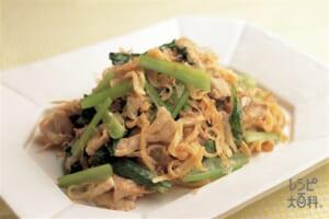 豚肉と切り干し大根、小松菜のおかか炒め