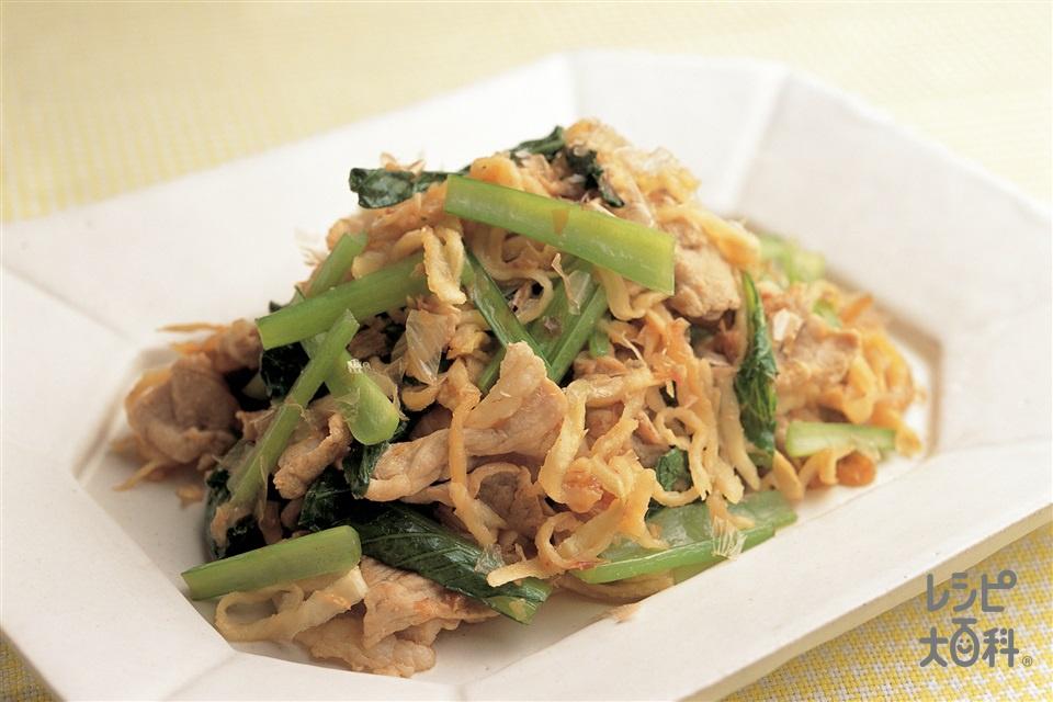 豚肉と切り干し大根、小松菜のおかか炒め(豚もも赤身薄切り肉+Aしょうゆを使ったレシピ)