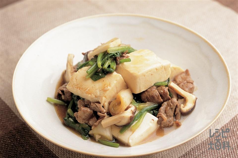 豆腐と牛肉、ほうれん草のオイスターソース煮