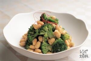 大豆とブロッコリーのナムル