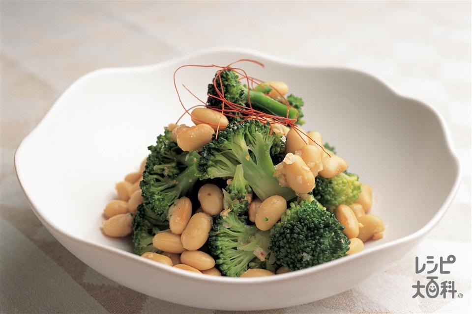大豆とブロッコリーのナムル(ゆで大豆+ブロッコリーを使ったレシピ)
