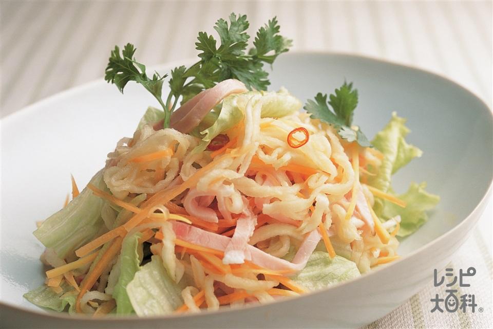 切り干し大根とにんじん、ハム、レタスのエスニックサラダ(にんじん+ロースハムを使ったレシピ)