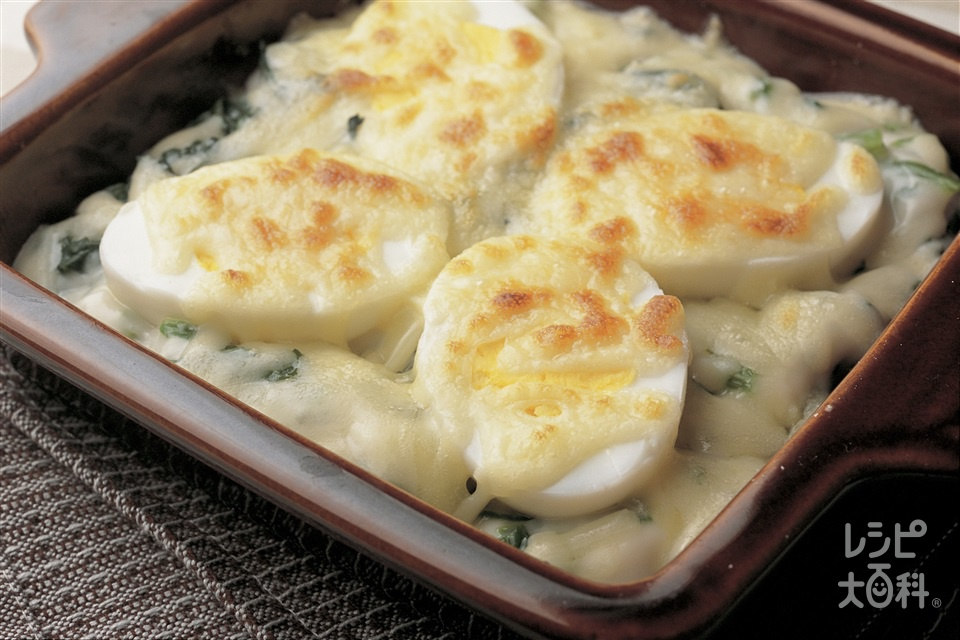 ゆで卵とほうれん草のグラタン(固ゆで卵+牛乳を使ったレシピ)