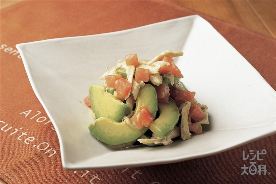 アボカドとささ身のメキシカンサラダ(アボカド+トマトを使ったレシピ)