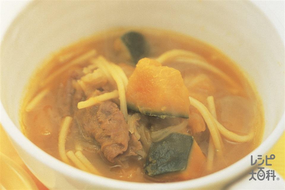 牛肉とパスタ入りパンプキンスープ(牛もも薄切り肉+かぼちゃを使ったレシピ)