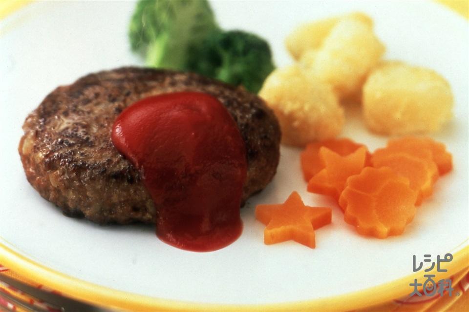 ハンバーグ(ケチャップソース)(合いびき肉+玉ねぎのみじん切りを使ったレシピ)