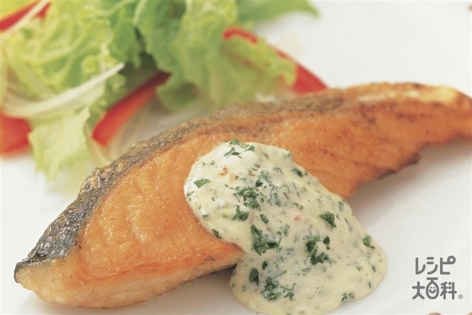 鮭のソテー レモンタルタルソース(生ざけ+リーフレタスを使ったレシピ)