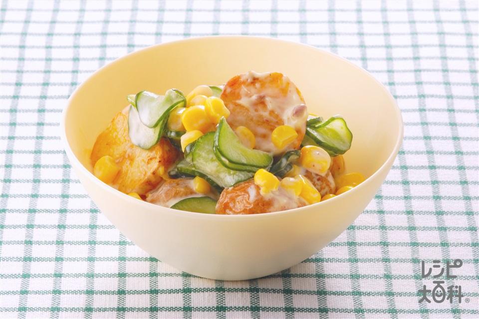 フライポテトサラダ(ベビーポテト+きゅうりを使ったレシピ)