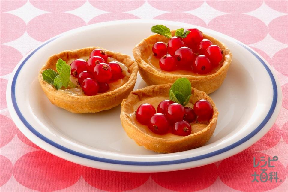 フルーツのせメープルクリームタルト(小麦粉+生クリームを使ったレシピ)