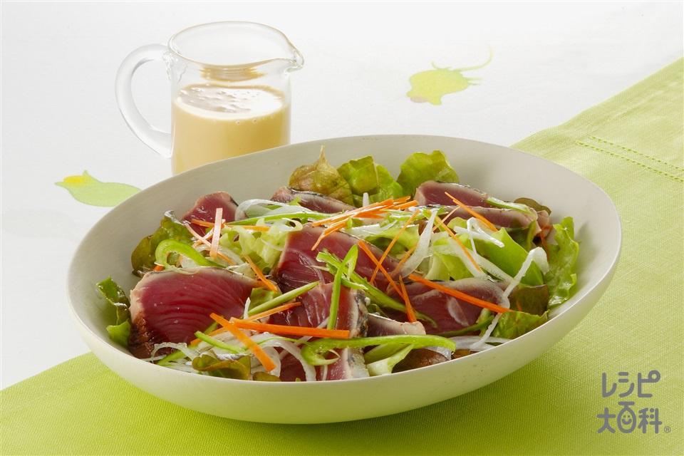 かつおのたたきサラダ(かつお+新玉ねぎを使ったレシピ)