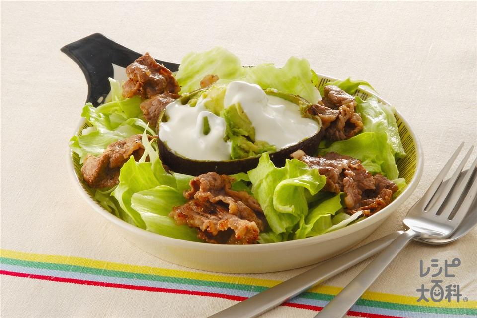 ビーフ&アボカドのサラダ(牛もも薄切り肉+アボカドを使ったレシピ)
