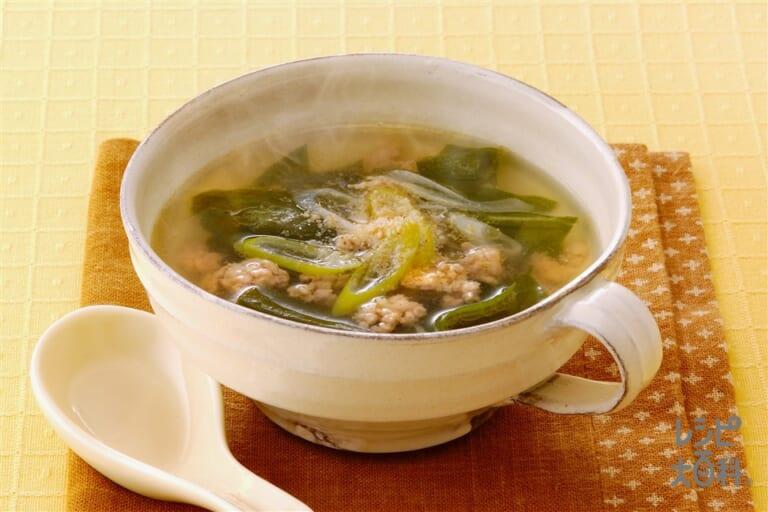 わかめとねぎのスープ