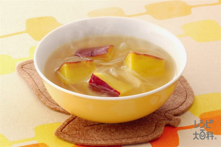 さつまいもと玉ねぎのスープ