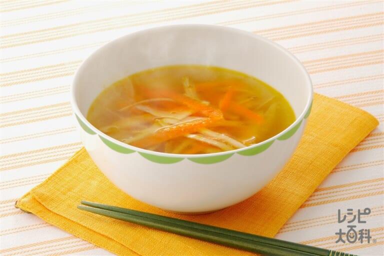 ごぼうとにんじんのスープ