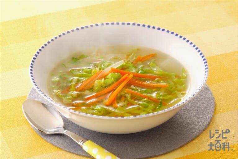 キャベツとセロリのスープ