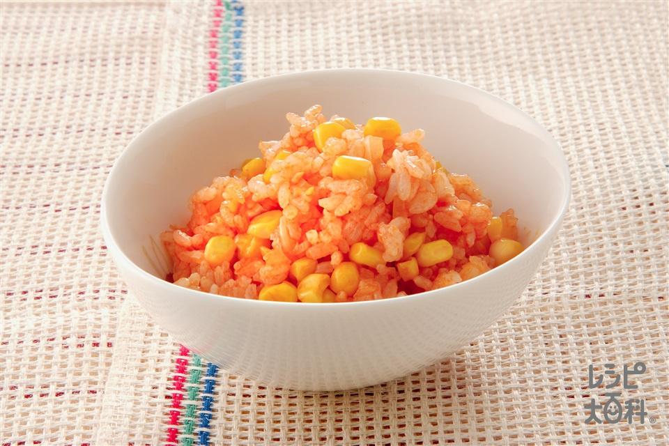 ケチャップライス(ご飯を使ったレシピ)
