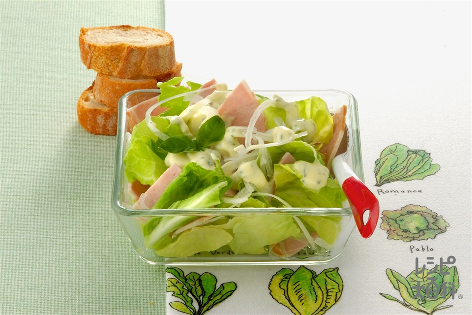 キャベツとハムのバジルソースサラダ(キャベツ+玉ねぎを使ったレシピ)