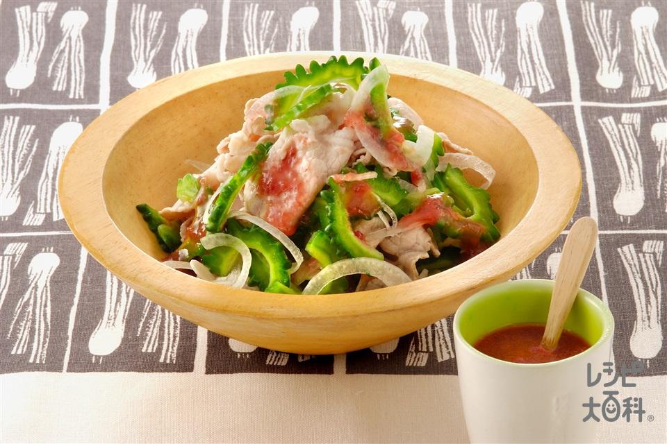 豚しゃぶ肉とゴーヤの梅ドレサラダ(豚しゃぶしゃぶ用肉+ゴーヤを使ったレシピ)