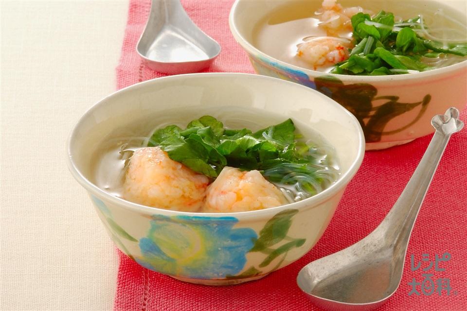 えび団子とクレソンの春雨スープ(えび+クレソンを使ったレシピ)