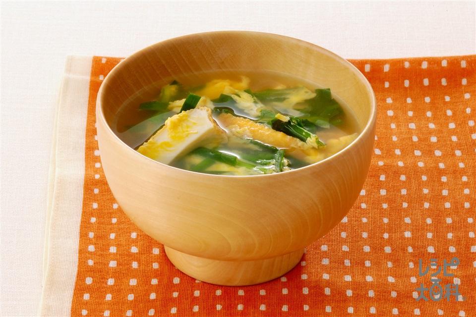 厚揚げ入りにらたまスープ(にら+卵を使ったレシピ)
