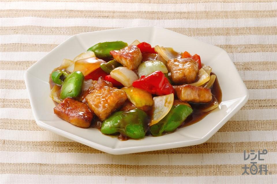黒酢はちみつ酢豚(豚ヒレ肉+玉ねぎを使ったレシピ)