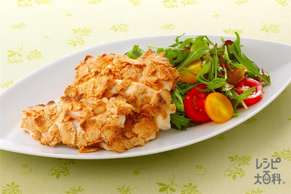 玄米フレークチキンロースト(鶏むね肉(皮なし)+溶き卵を使ったレシピ)