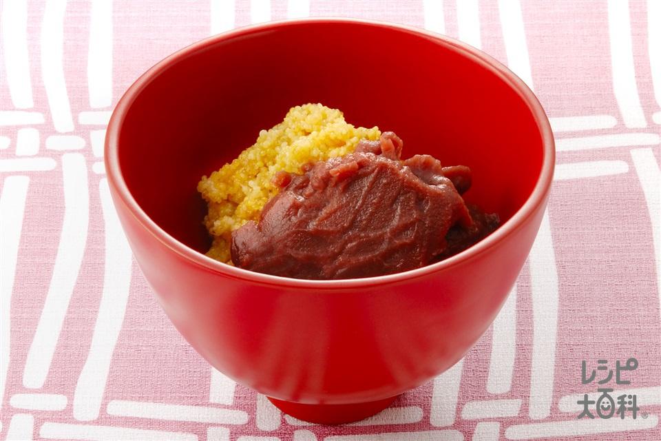 粟ぜんざい(あずき(乾)+あわを使ったレシピ)