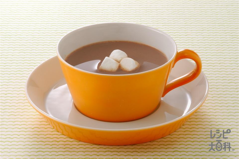 マシュマロ豆乳ココア(ココア(無糖)+熱湯を使ったレシピ)