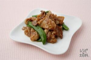 豚肉とスナップえんどうの炒めもの