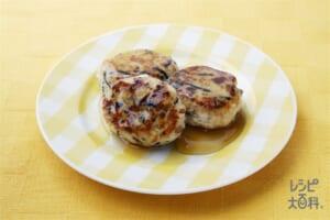 ひじき入り豆腐ハンバーグ風(木綿豆腐+鶏ひき肉を使ったレシピ)