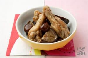 鶏手羽と甘栗のうま煮