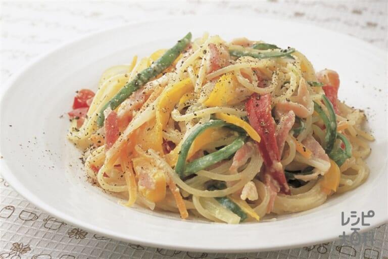 彩り野菜のカルボナーラ
