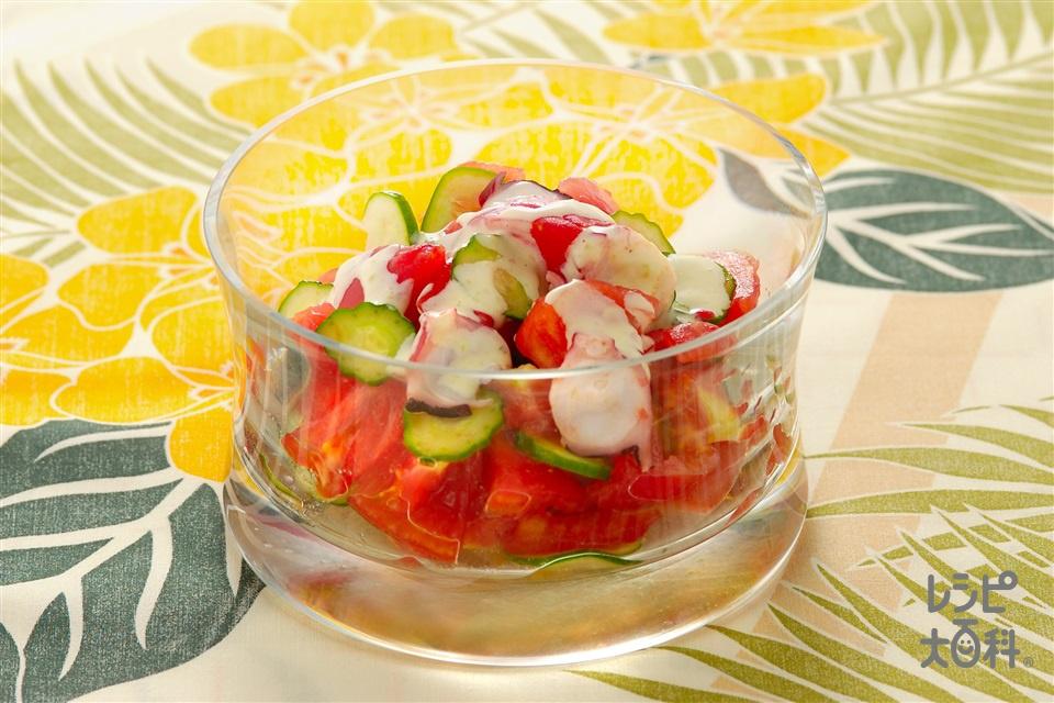 トマトとたこのサラダ(トマト+きゅうりを使ったレシピ)