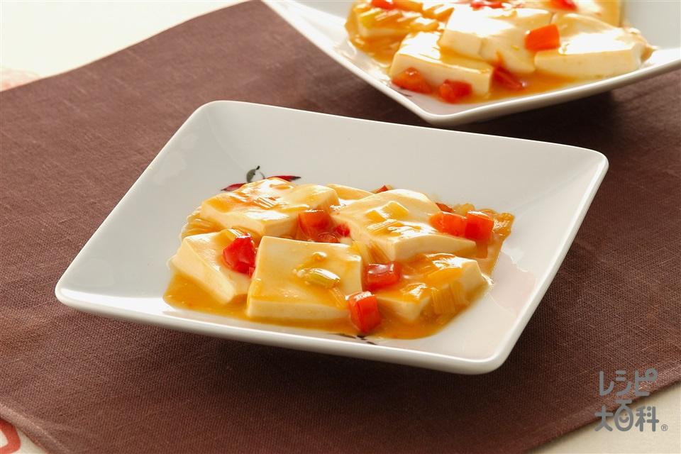 豆腐とトマトの甘酢煮(絹ごし豆腐+トマトを使ったレシピ)