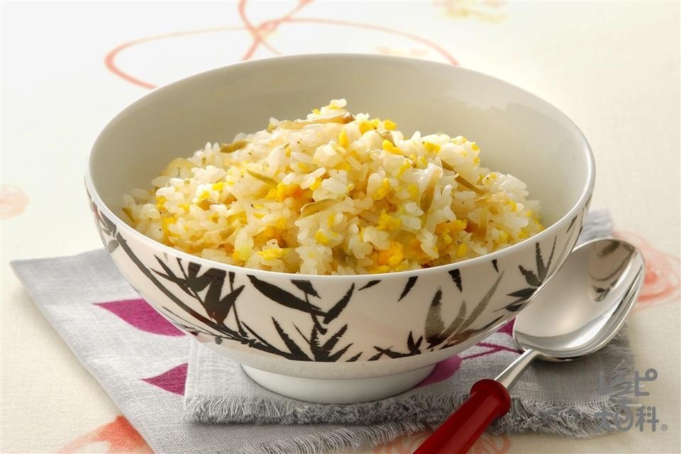 ザーサイチャーハン(卵+温かいご飯を使ったレシピ)