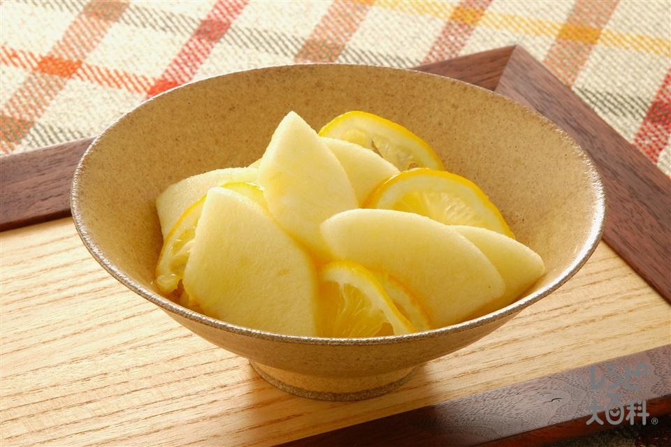 りんごのレモン漬け(りんご+レモンを使ったレシピ)