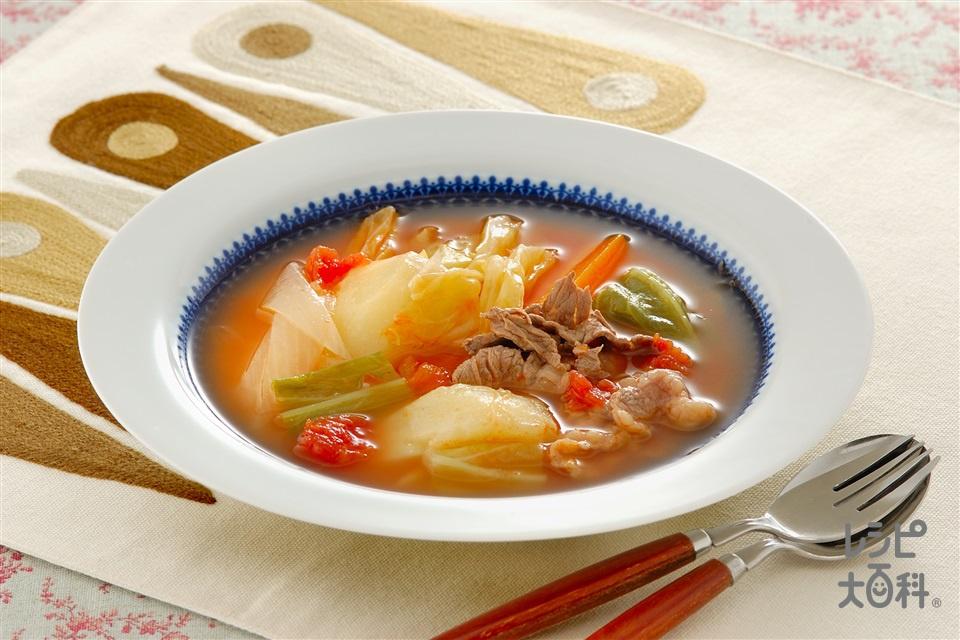 ボルシチ風煮込みスープ(牛もも薄切り肉+じゃがいもを使ったレシピ)