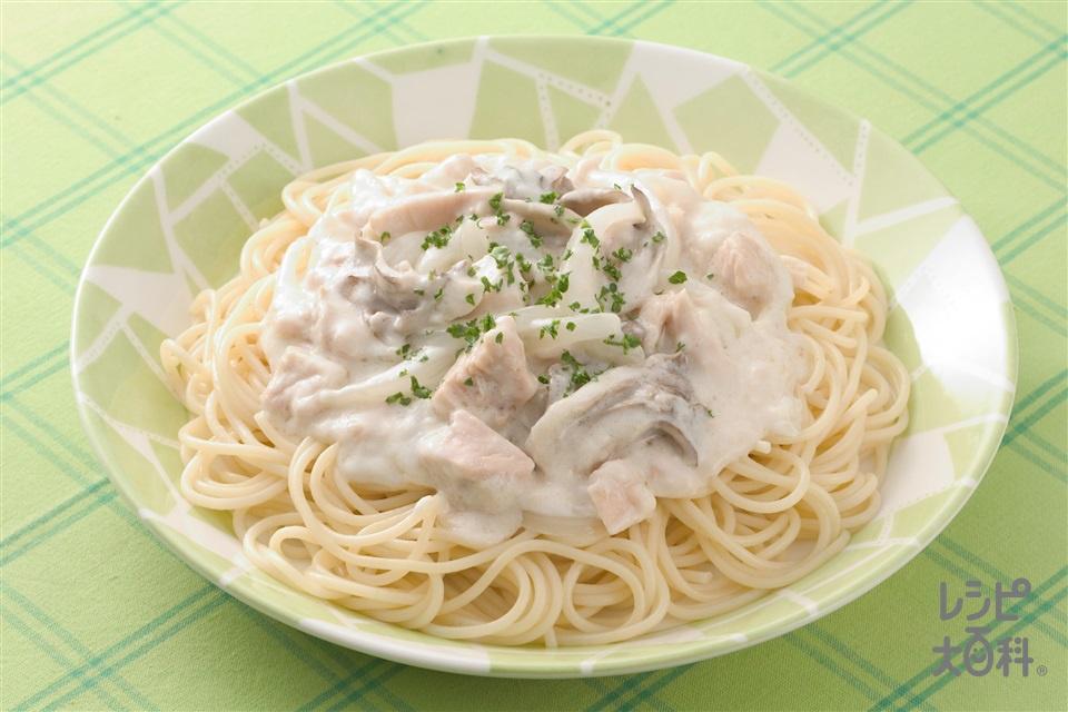 ツナクリームパスタ(スパゲッティ+牛乳を使ったレシピ)