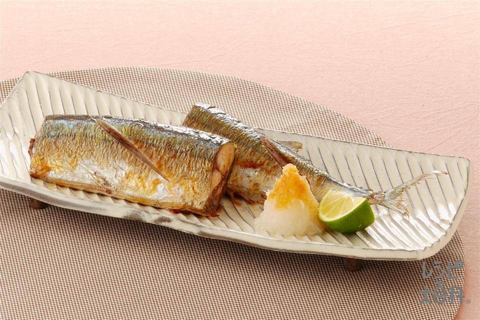 さんまの塩焼き(さんま+A「瀬戸のほんじお」を使ったレシピ)
