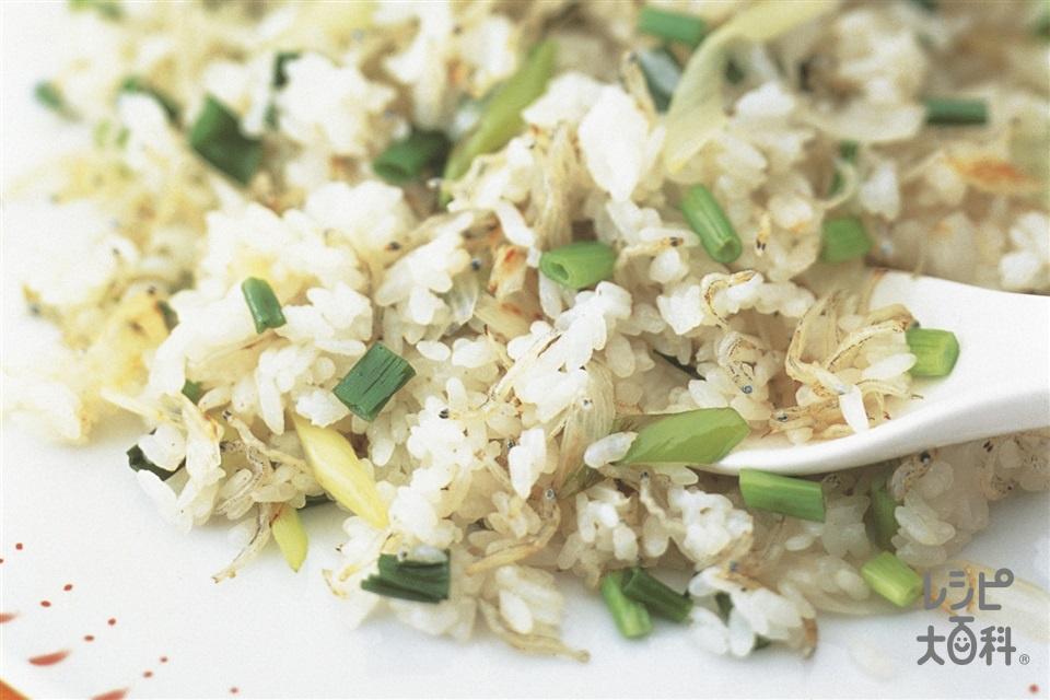 じゃこねぎチャーハン(ちりめんじゃこ+ご飯を使ったレシピ)