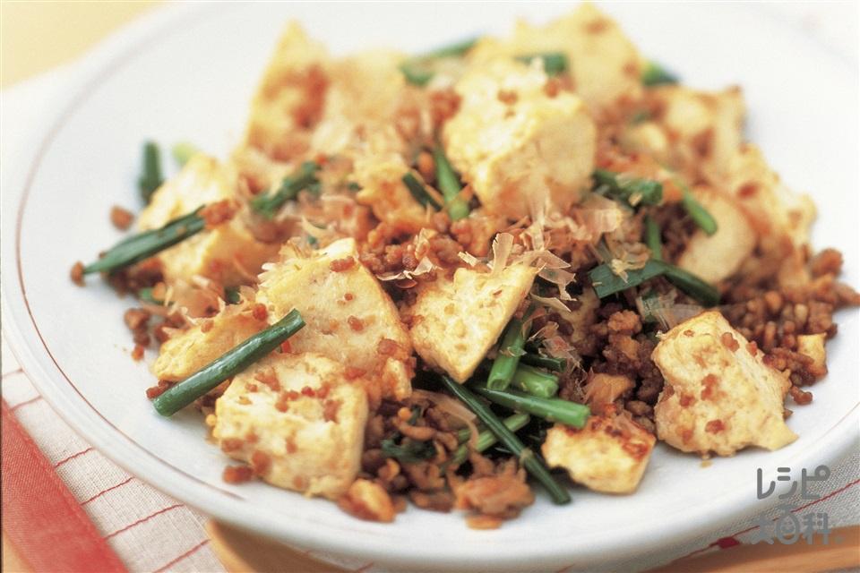 豆腐とひき肉の炒めもの(木綿豆腐+豚ひき肉を使ったレシピ)