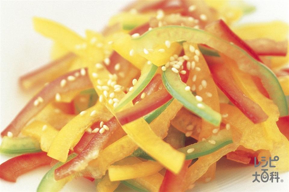 ピーマンサラダ(ピーマン+パプリカ(黄)を使ったレシピ)