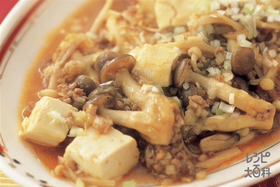 麻婆きのこ(木綿豆腐+合いびき肉を使ったレシピ)