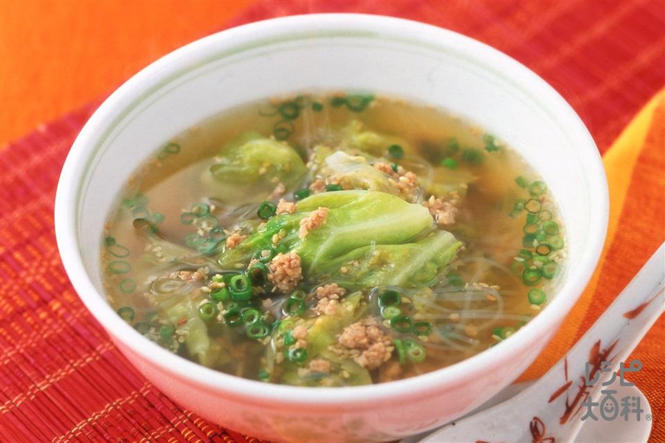 たっぷりキャベツのねぎごまスープ(キャベツ+豚ひき肉を使ったレシピ)