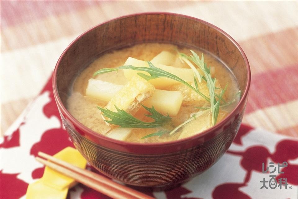 じゃがいもと水菜・油揚げのみそ汁(じゃがいも+水菜を使ったレシピ)